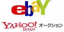 ebay_01