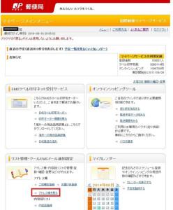 ebay_12