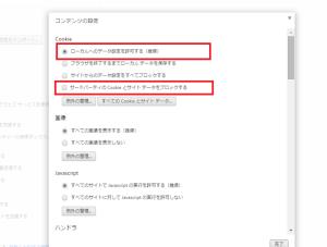 ebay_46