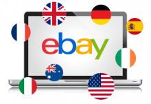 ebay_02